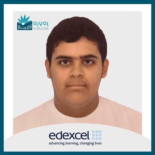 Sultan Majid Al Ali | Y12A